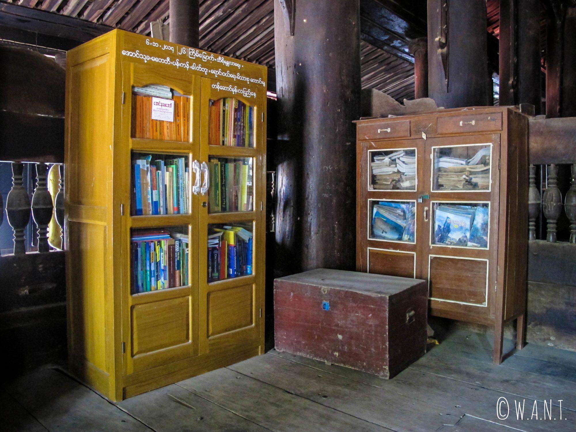Bibliothèque de manuels scolaires