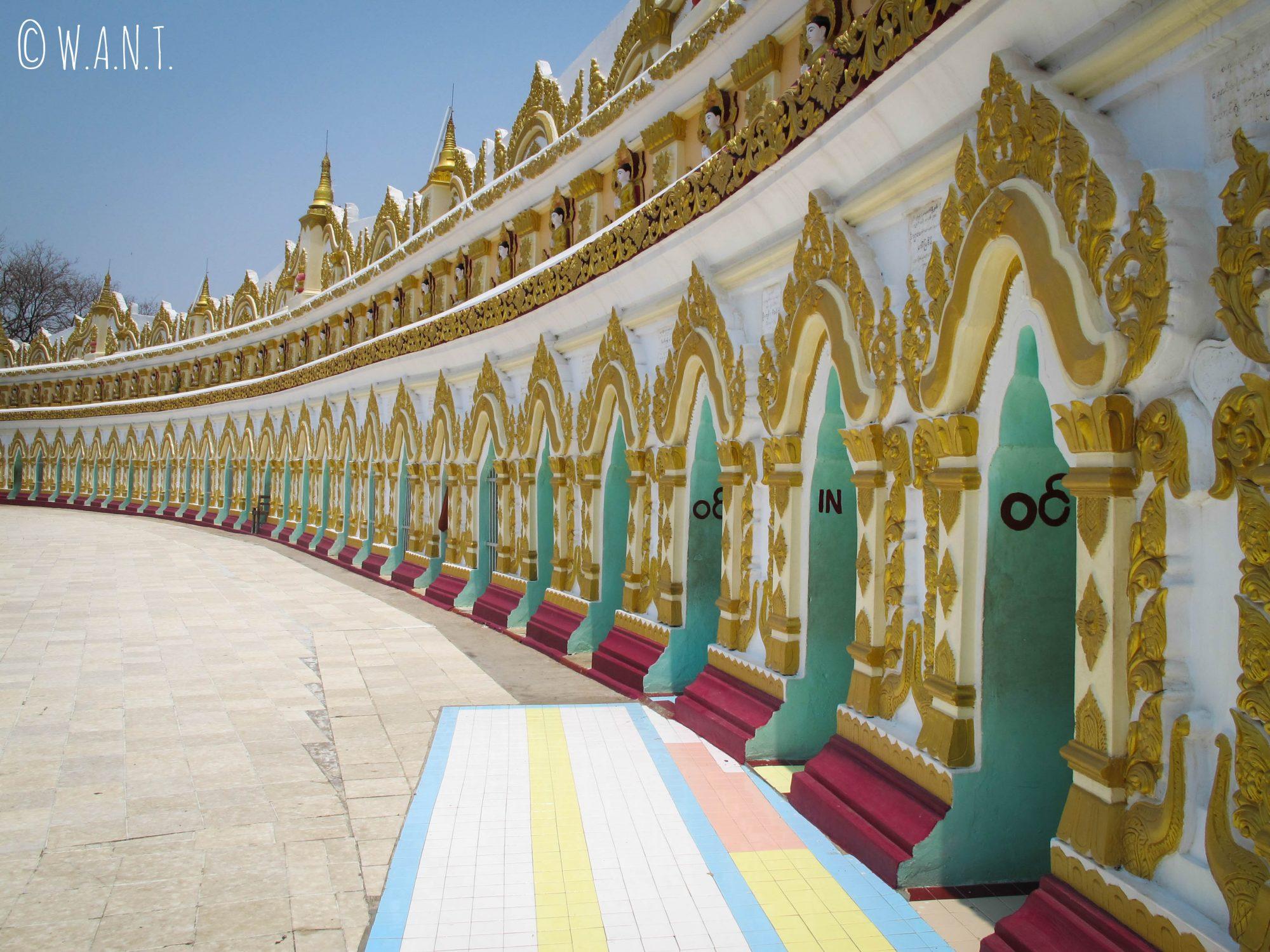 Vue extérieure de la pagode U Min