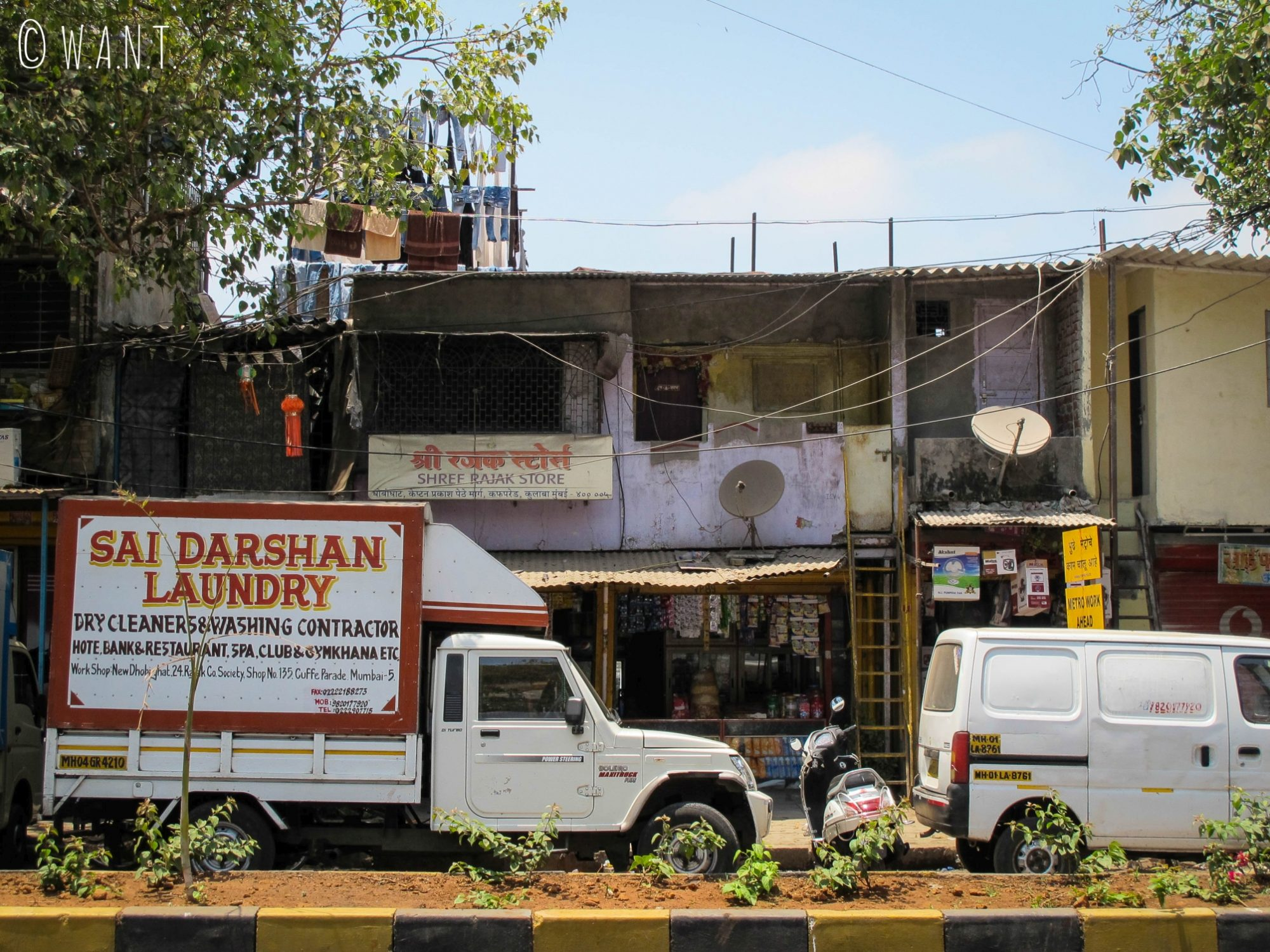 Service de blanchisserie sur Captain Prakash Pethe Marge