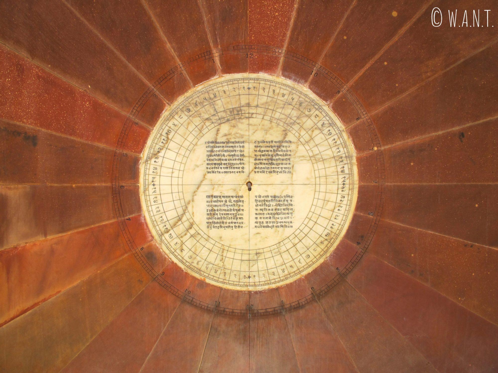 Cadran solaire du Jantar Mantar de Jaipur où il est possible de lire l'heure avec une précision de 23 minutes