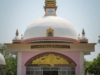 Monastère Gautami Num de Lumbini