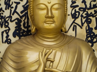 Représentation de Bouddha de la World Peace Pagoda de Pokhara