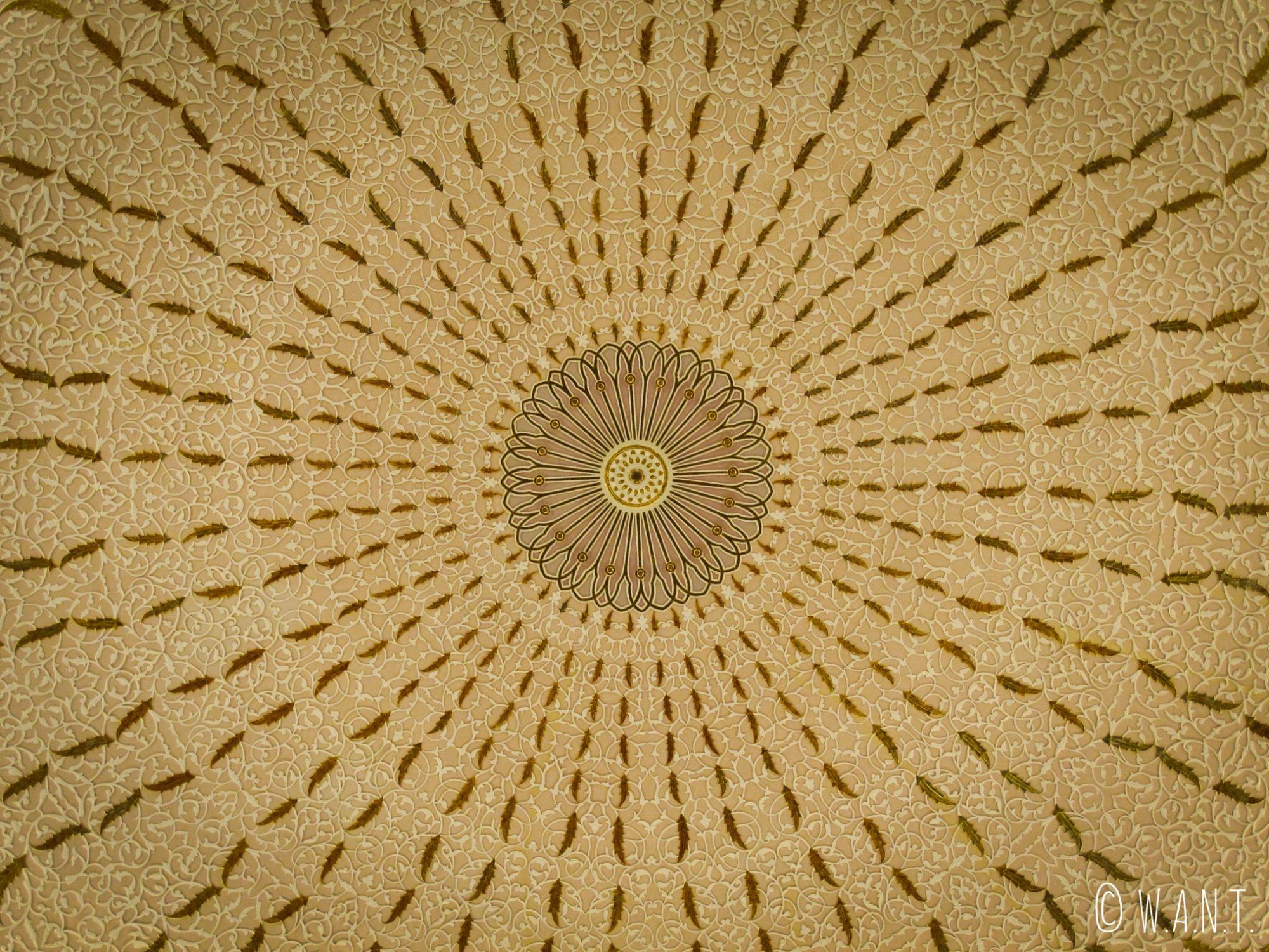 Coupole crème à l'intérieur du musée des Arts Islamiques de Kuala Lumpur