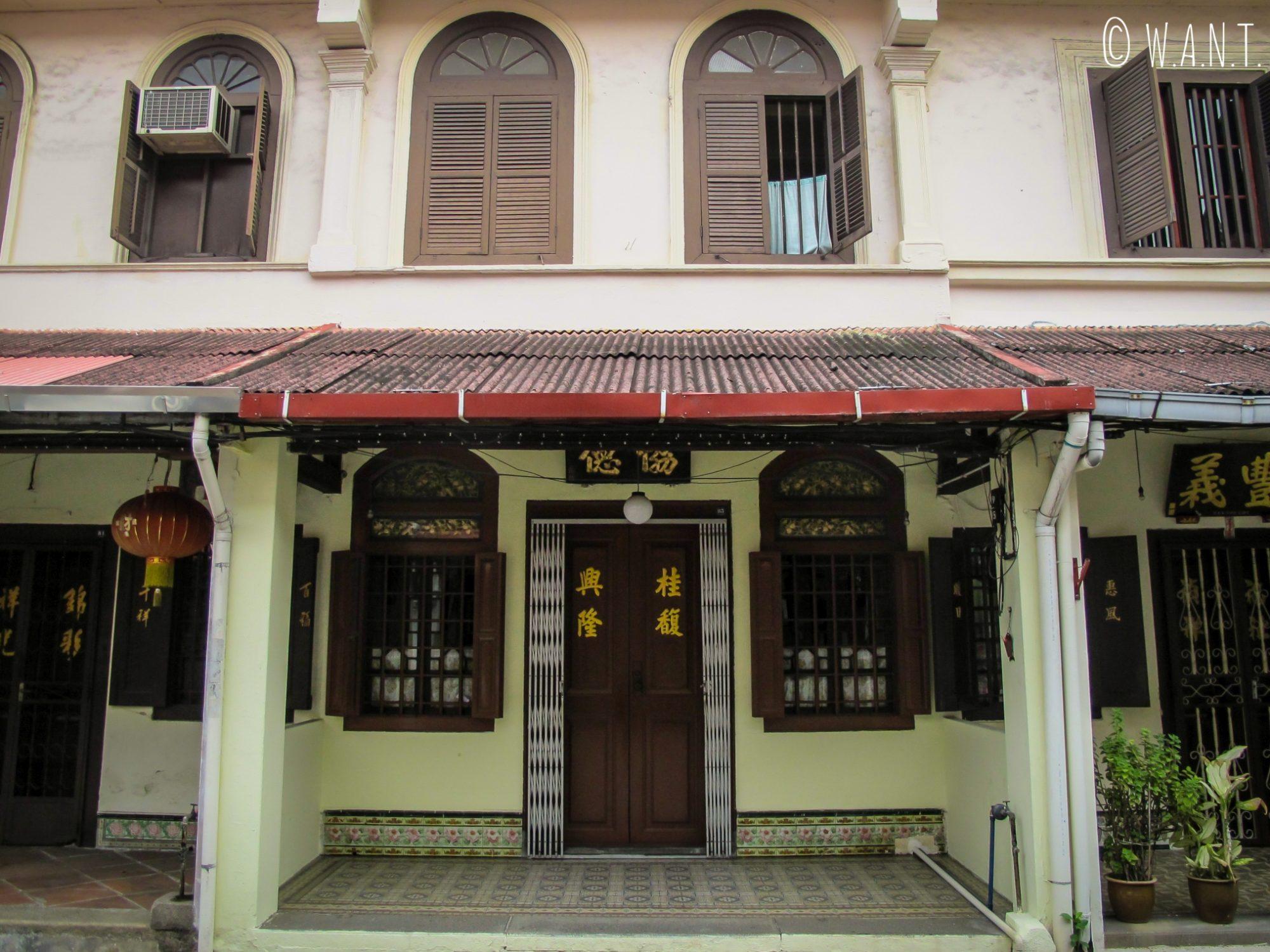 Façade de maison dans le quartier de Chinatown de Malacca