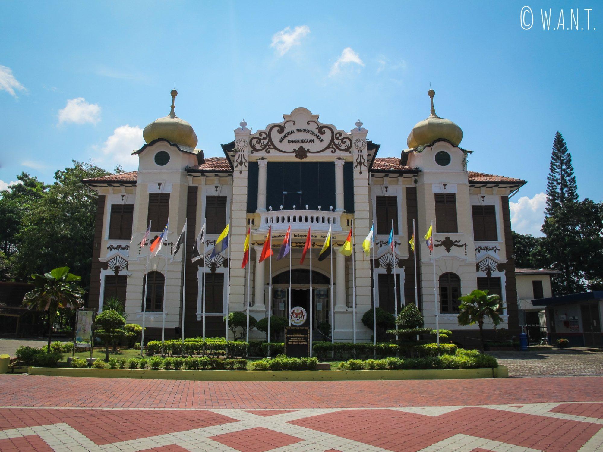 Mémorial de la proclammation de l'Indépendance de Malacca