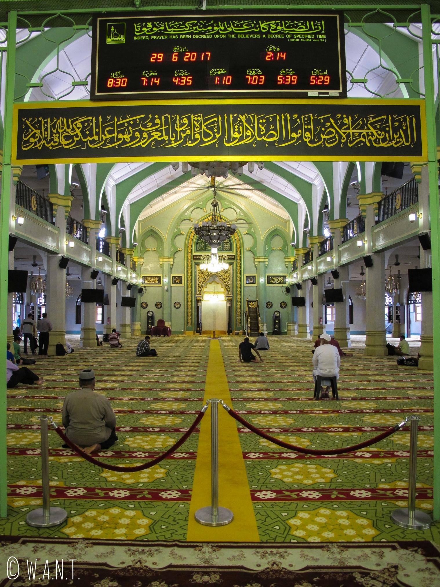 Salle de prière de la mosquée Masjid Sultan de Singapour