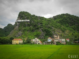 Entrée du parc national Phong Nha-Ke Bang