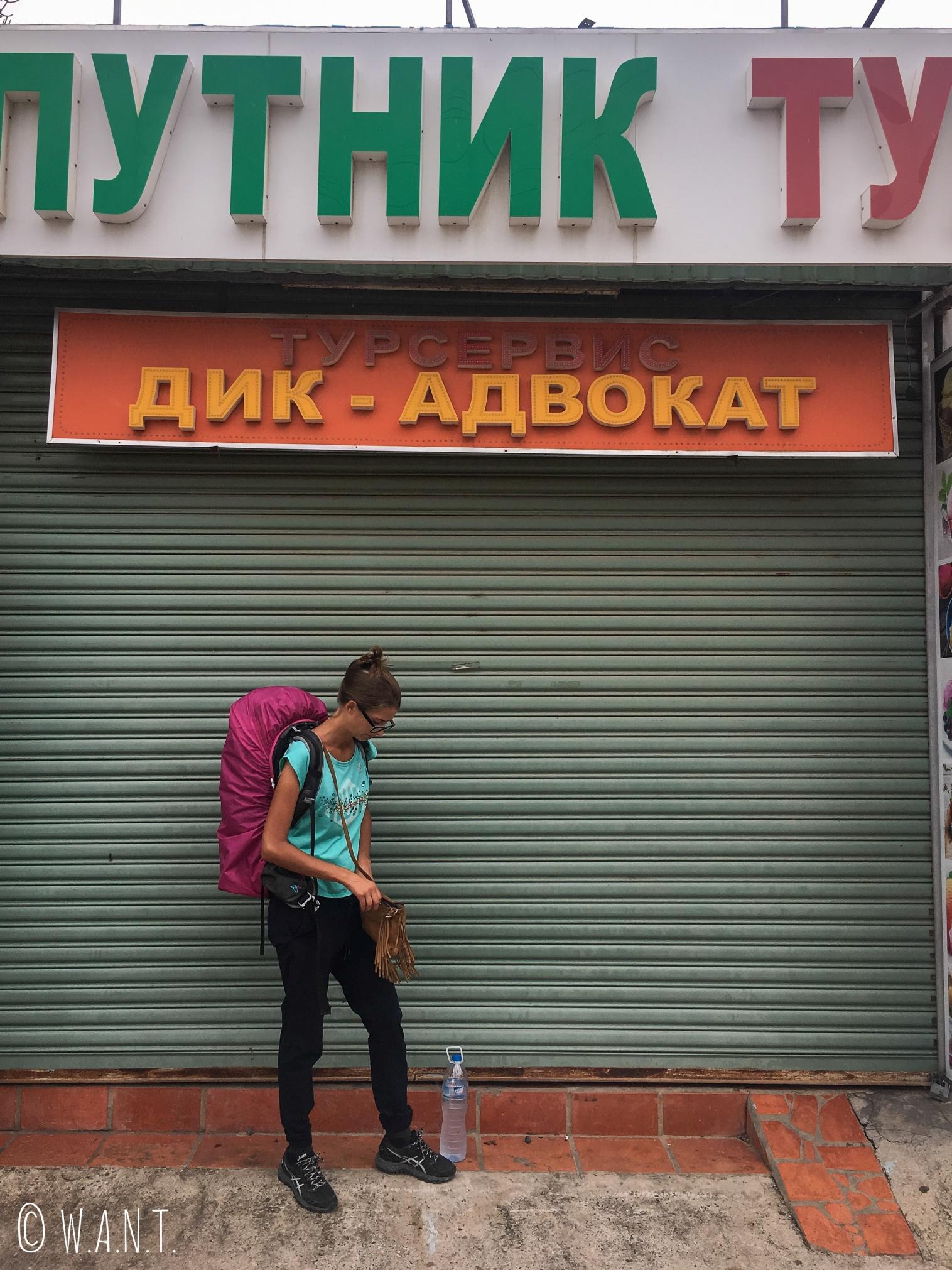 Mui Ne est tellement fréquentée par les russes que les enseignes sont en cyrillique