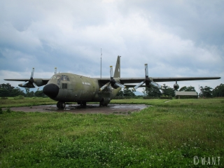Un Lockheed C-130 Hercules est conservé à l'ancienne base américaine de Khe Sanh