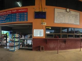 Gare routière de Keochampa à Huay Xai