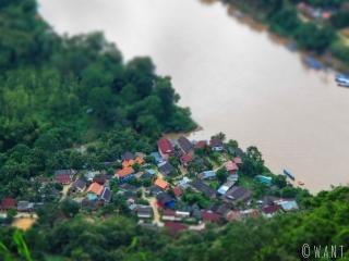 Gros plan sur Nong Khiaw depuis le point de vue Ban Sop Houn