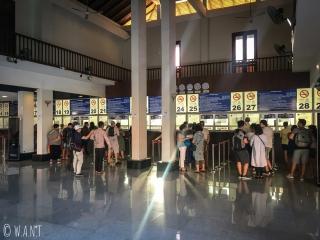 Guichets où sont vendus les pass d'accès au site archéologique d'Angkor