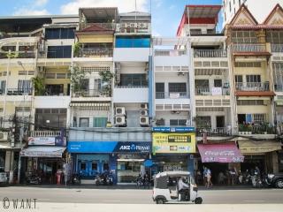 Immeubles le long du quai Sisowath à Phnom Penh