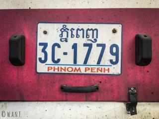 Plaque d'immatriculation du bus nous conduisant de Phnom Penh à Kep