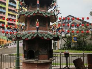 Édifice à l'entrée du Hong San Si Temple de Kuching