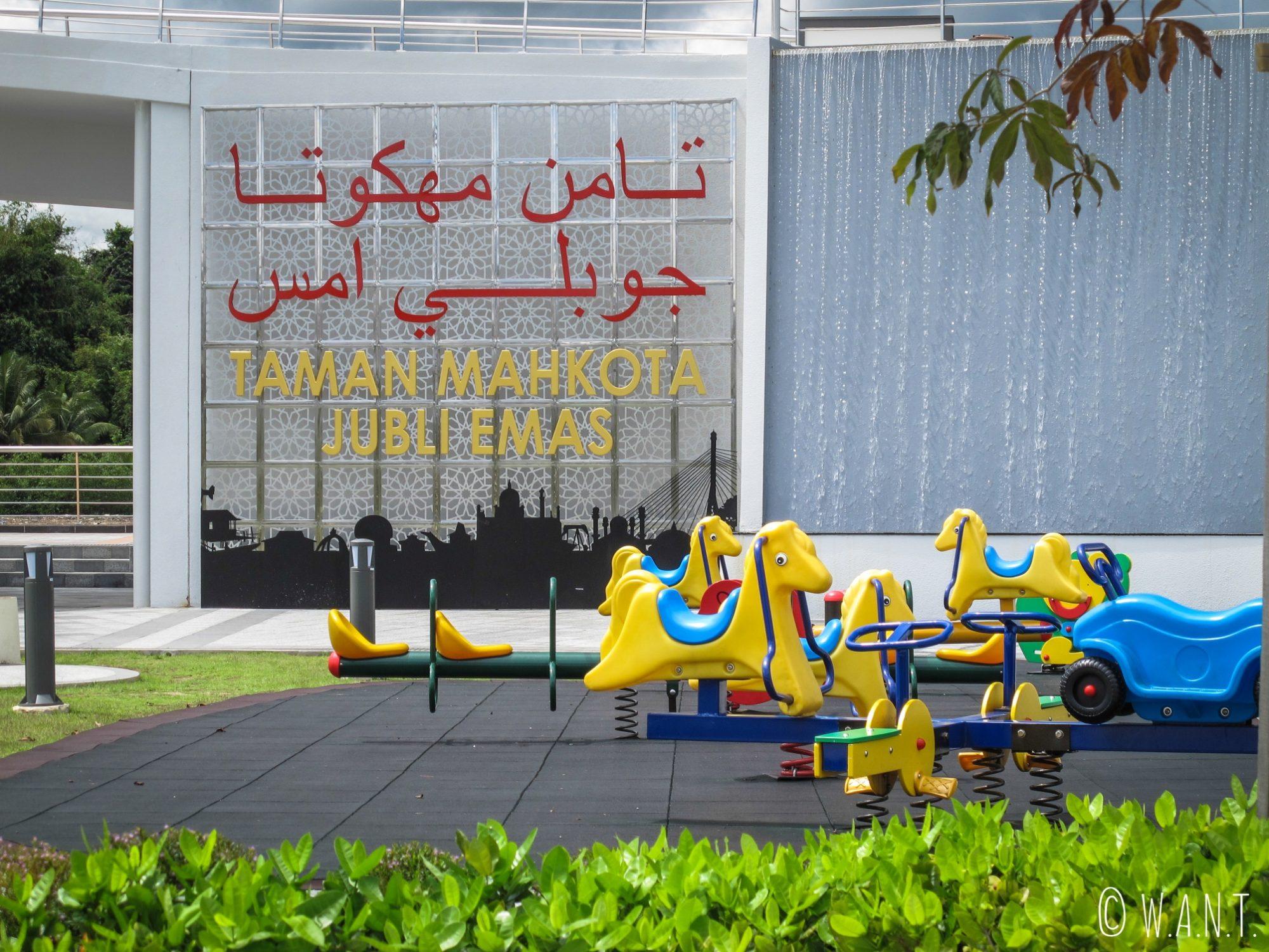 Aire de jeux du parc Taman Mahkota Jubli Emas de Bandar Seri Begawan