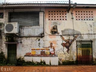 Art de rue à Kuching
