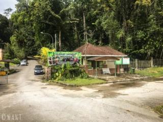 Entrée du Semenggoh Nature Reserve à Kuching