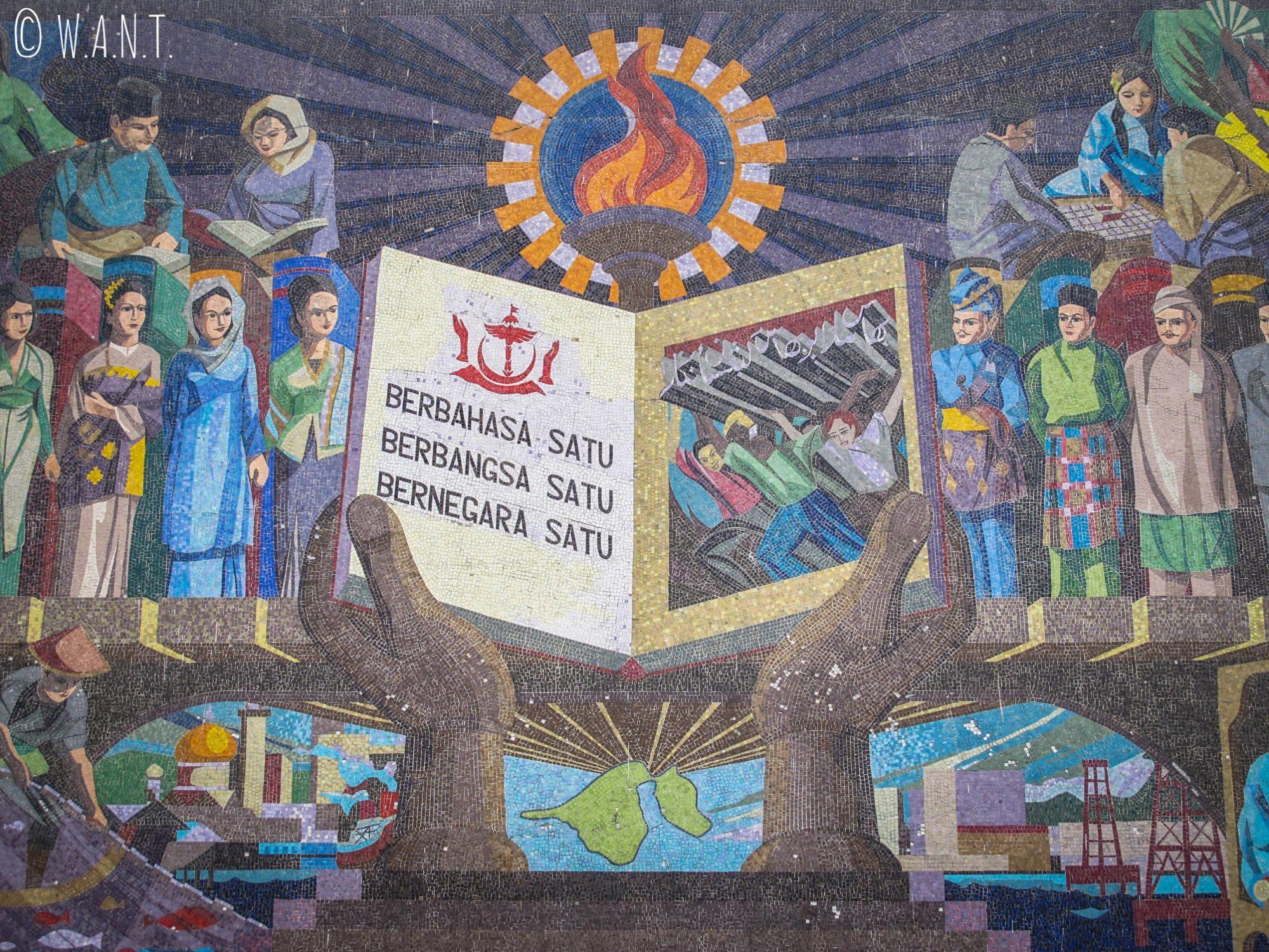 Fresque dans les rues de Bandar Seri Begawan #2