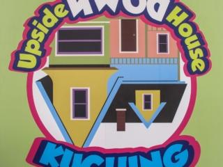 Logo de l'Upside Down Museum de Kuching