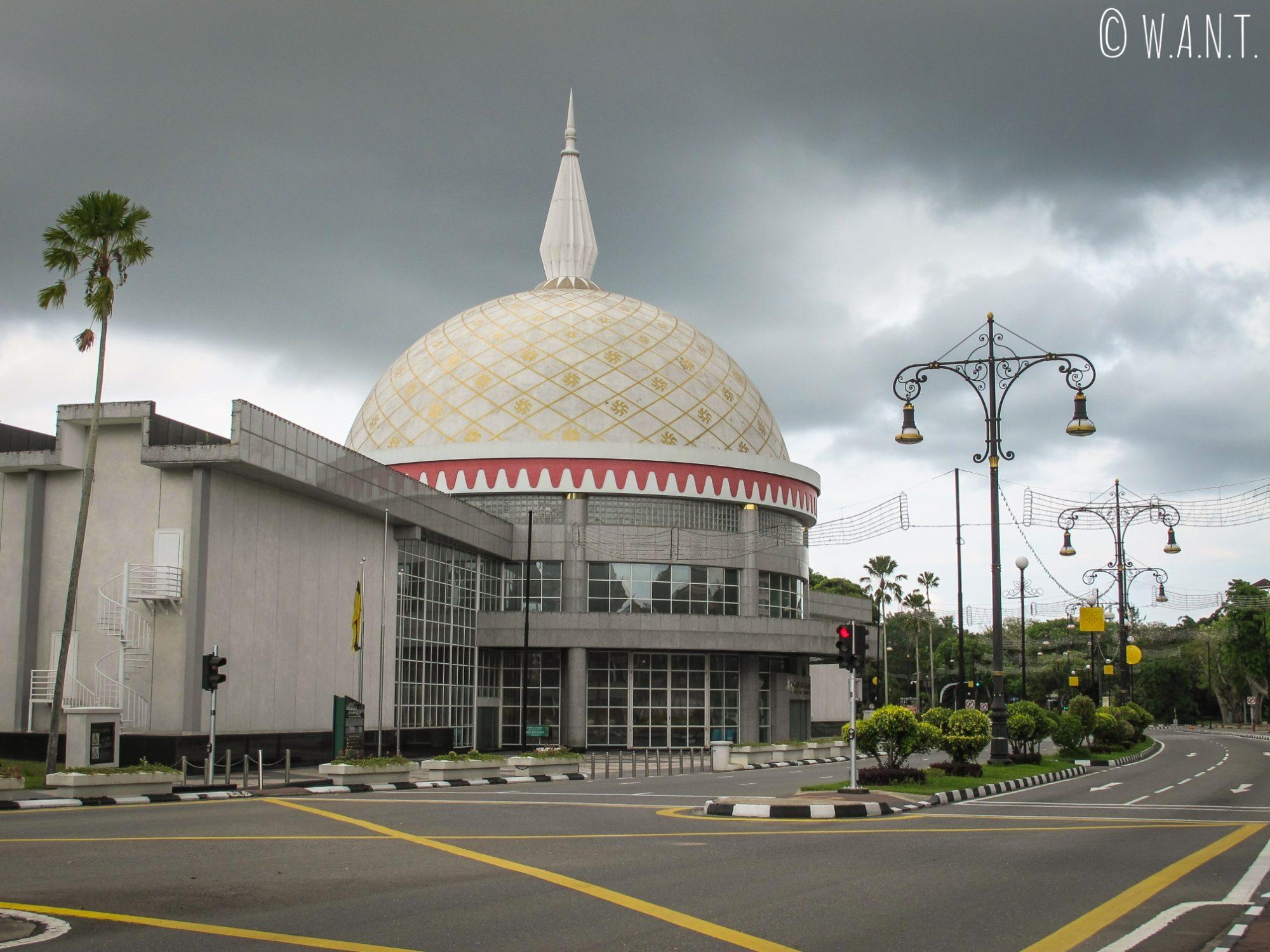 Royal Regalia Museum de Bandar Seri Begawan
