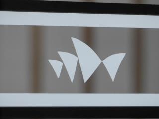 Logo de l'opéra de Sydney