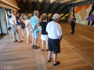 Visite guidée à l'opéra de Sydney