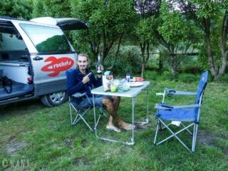 Camping Robin Hood dans la région de Malborough Sounds en Nouvelle-Zélande