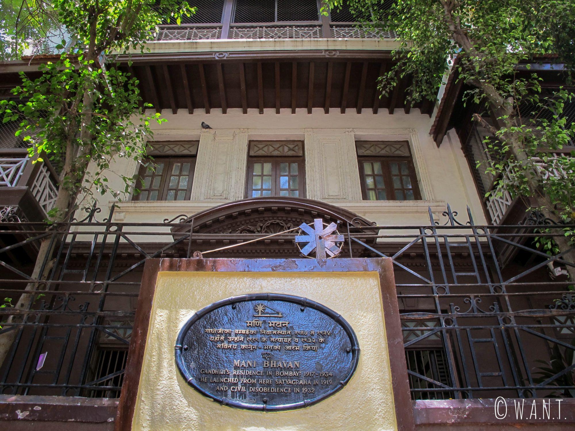 Maison de Gandhi à Mumbai transformée en musée