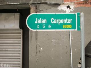 Panneau indiquant la rue Carpenter Street à Kuching